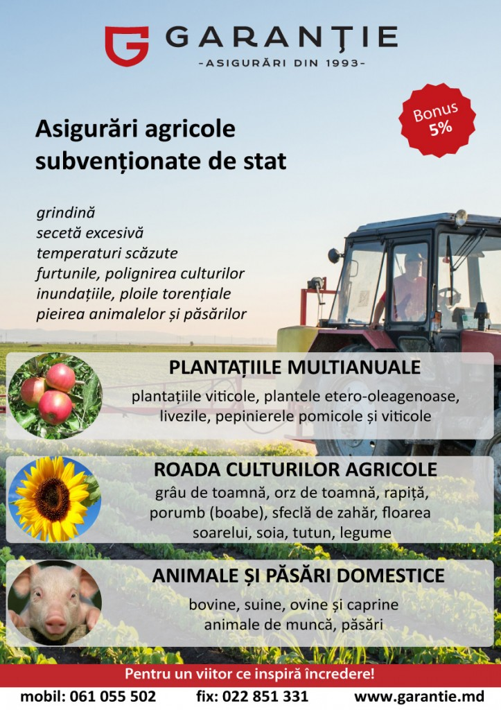 Asigur-ri-agricole-poster-A3-final